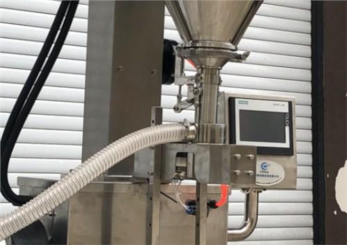 黑龙江进口称重式螺杆充填包装机欢迎来电,称重式螺杆充填包装机