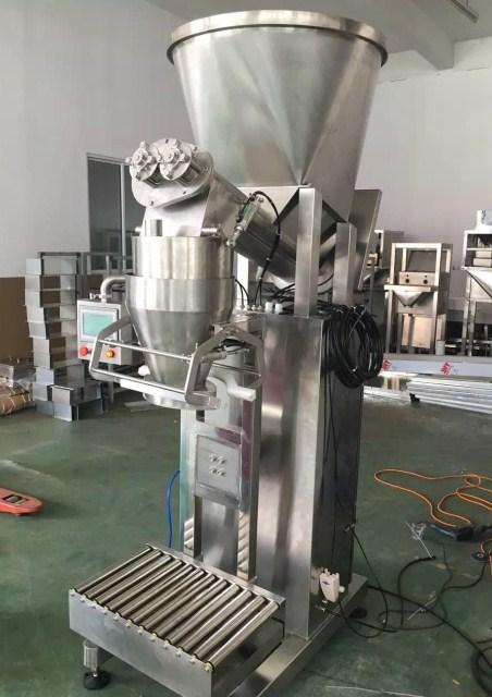 原裝雙螺旋充填包裝機廠家報價,雙螺旋充填包裝機