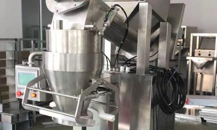 无锡双螺旋充填包装机公司,双螺旋充填包装机