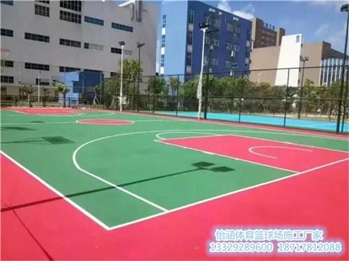 篮球场施工