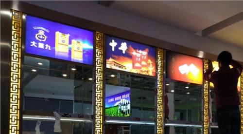 松江区创意广告灯箱公司,广告灯箱