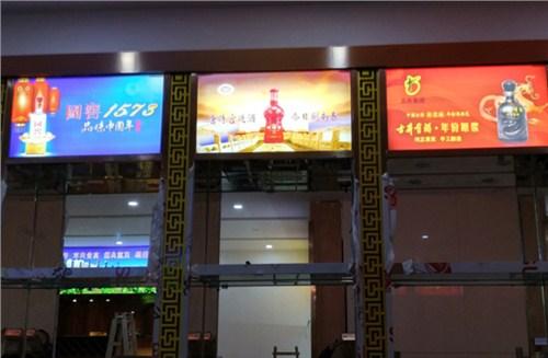 长宁区防水广告灯箱,广告灯箱