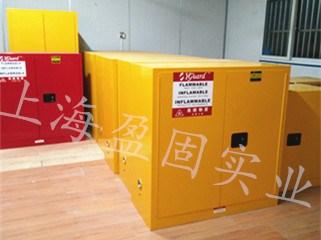 广东专业化学危险品柜哪家专业,化学危险品柜