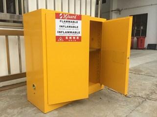 福建专业化学危险品柜报价,化学危险品柜