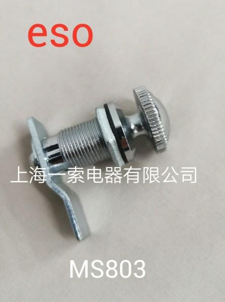 上海电柜门锁使用-结构-型号-一索供