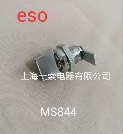 上海一索电器有限公司
