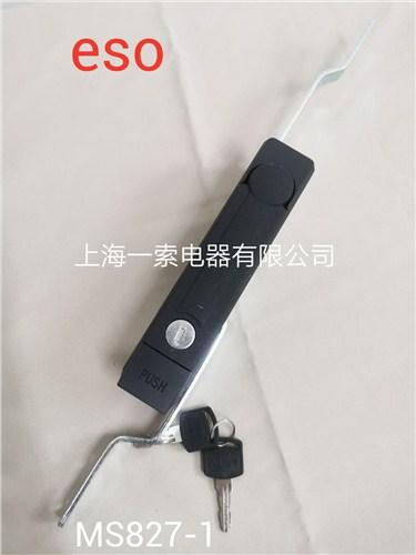 上海电柜门锁-上海电柜门锁种类-行情-一索供