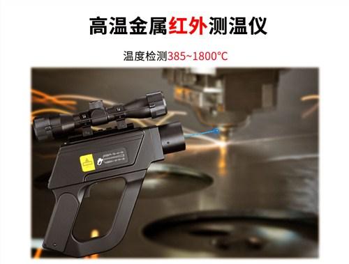 上海仪途电子科技有限公司