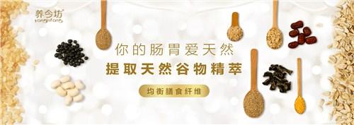 上海本地代餐饼干价烙 上海养今坊生物科技供应