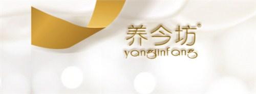 哈尔滨原装膳食纤维代餐速食品价钱「上海养今坊生物科技供应」
