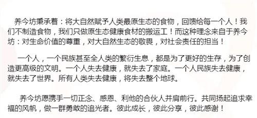 上海高品质膳食纤维代餐速食品销售价格 上海养今坊生物科技供应