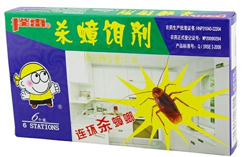 上海悦家清洁用品有限公司