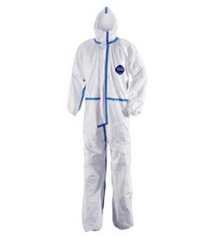 一次性医用防护服优质商家,医用防护服