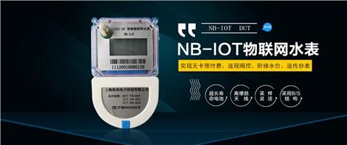 广东无线远传水表都有哪几家 上海裕沛电子科技供应