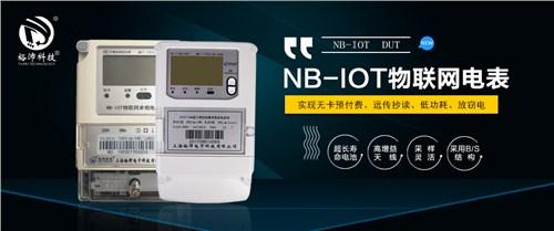 广西物联网电表都有哪几家 上海裕沛电子科技供应