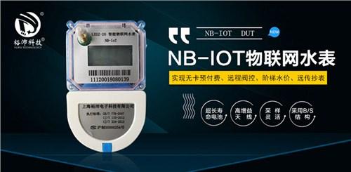 山西物联网水表都有哪几家 上海裕沛电子科技供应
