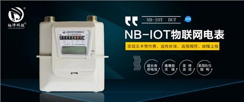 山东物联网燃气表哪家强 上海裕沛电子科技供应