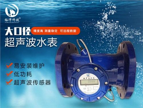 广东自来水水表质量好 上海裕沛电子科技供应