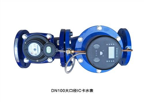 陕西无线大口径水表质量好 上海裕沛电子科技供应