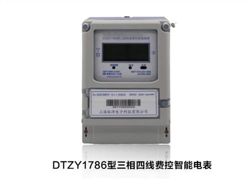 湖南三相电表多少钱 上海裕沛电子科技供应