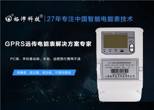 安徽无线物联网电表价钱 上海裕沛电子科技供应