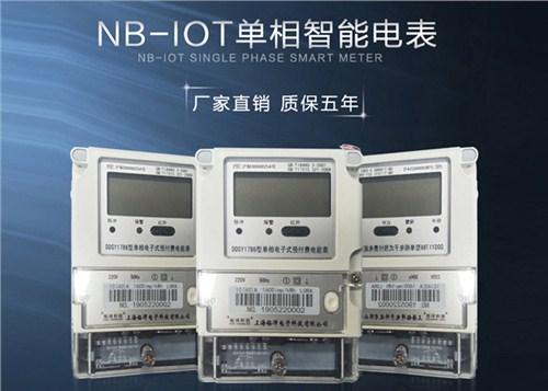 江蘇預付費電度表哪家好 上海裕沛電子科技供應