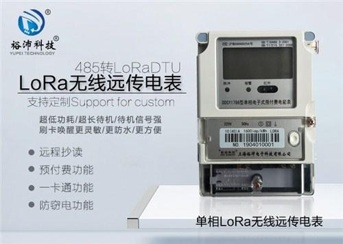 上海NB-IOT电表厂家 上海裕沛电子科技365棋牌游戏大厅下载_365棋牌苹果版下载_365棋牌大厅打鱼