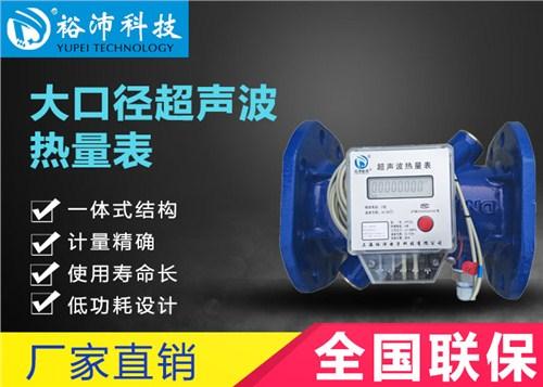 江苏无线远传热量表多少钱 上海裕沛电子科技供应