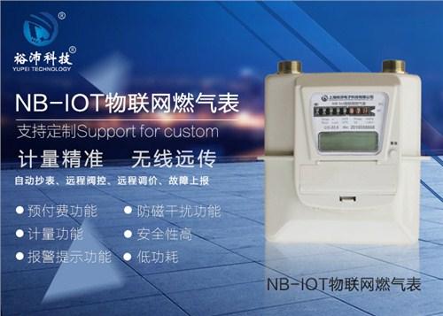 上海预付费燃气表厂家 上海裕沛电子科技供应