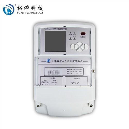 江苏无线远传电表需要多少钱 上海裕沛电子科技供应