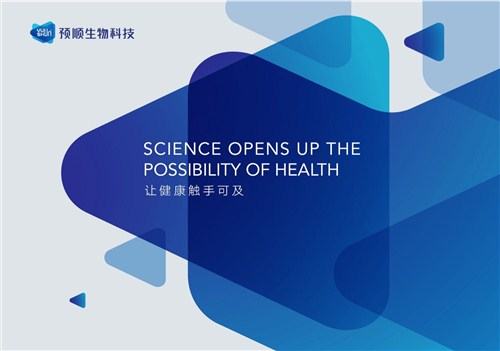 原装恒压咽鼓管吹张器销售电话 欢迎咨询「上海预顺生物科技供应」