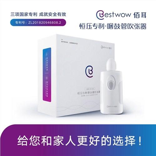 黑龙江知名恒压咽鼓管吹张器 诚信为本「上海预顺生物科技供应」