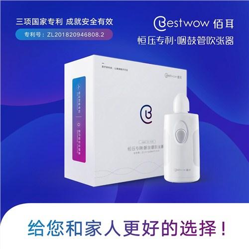 福建恒压咽鼓管吹张器报价 信息推荐「上海预顺生物科技供应」