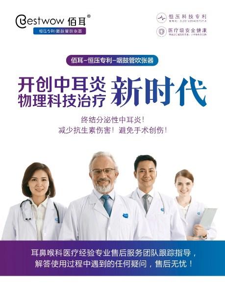 吉林吹張器批發廠家 歡迎來電「上海預順生物科技供應」