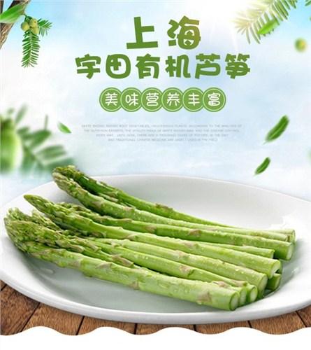 上海宇田农业有限公司