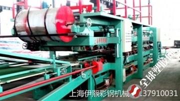 上海伊熙彩钢机械有限公司
