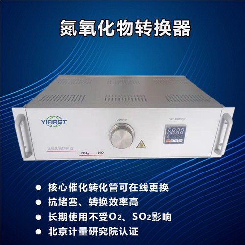 提供上海汽车尾气氮氧化物测定仪直销 宜先供