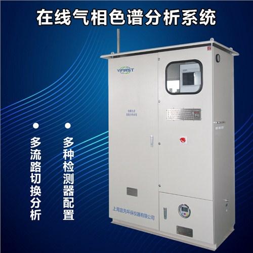 上海宜先环保仪器有限公司
