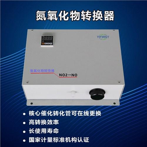 销售上海NOX气体转换器品牌宜先供