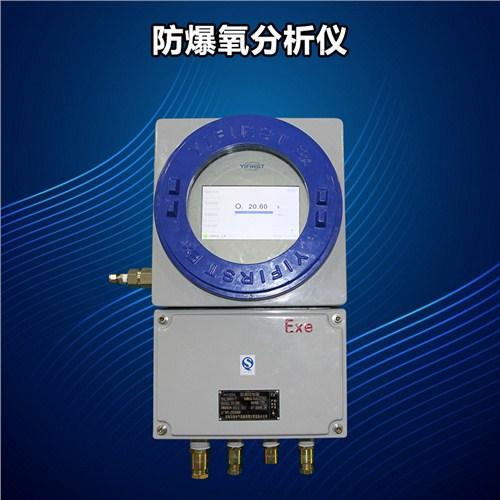宜先在线氧含量检测仪 微量氧分析仪氧气分析仪