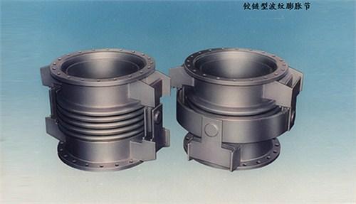 浙江铰链型波纹膨胀节制造厂家,铰链型波纹膨胀节