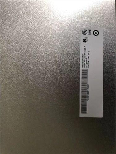 安徽G150XTN06.0新报价,G150XTN06.0