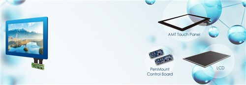 天津AMT电阻触摸屏厂家报价,AMT电阻触摸屏