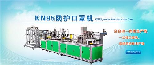 上海中吉机械有限公司