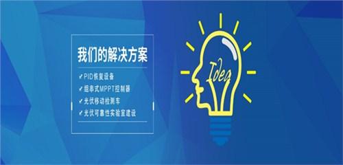 河北IEC61730 客户至上 上海质卫环保科技供应