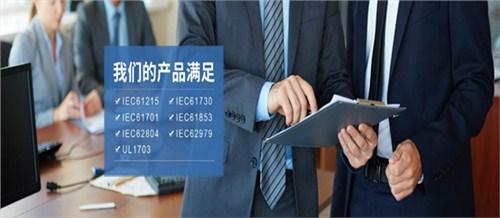 北京专用功率测试设备要多少钱 客户至上 上海质卫环保科技供应