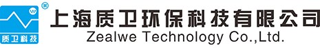 Shandong well-known power test equipment honest company recommendation service first Shanghai Zhiwei environmental protection technology supply