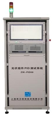上海UL热斑测试仪源头好货 服务为先 上海质卫环保科技供应
