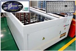 云南EL测试仪规格齐全 欢迎来电 上海质卫环保科技供应