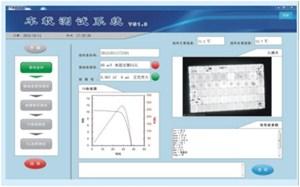 四川光伏组件移动实验室 服务为先 上海质卫环保科技供应